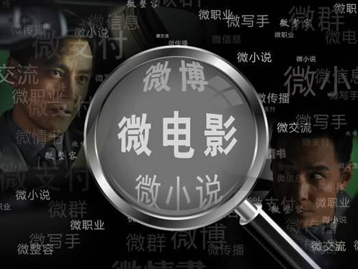 """主标题: """"微时代""""又一产物    凯迪拉克联手吴彦祖打造首部微电影"""
