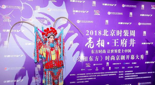 """华晨中华V7亮相""""中国第一街""""演绎国粹文化"""