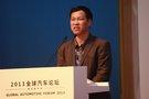 李凡:打造世界级供应商需良好质量平台标准
