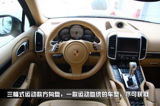 更强更省 腾讯试驾保时捷Cayenne S Hybrid