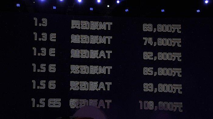 广汽丰田致炫 展示超强质价比和性价比