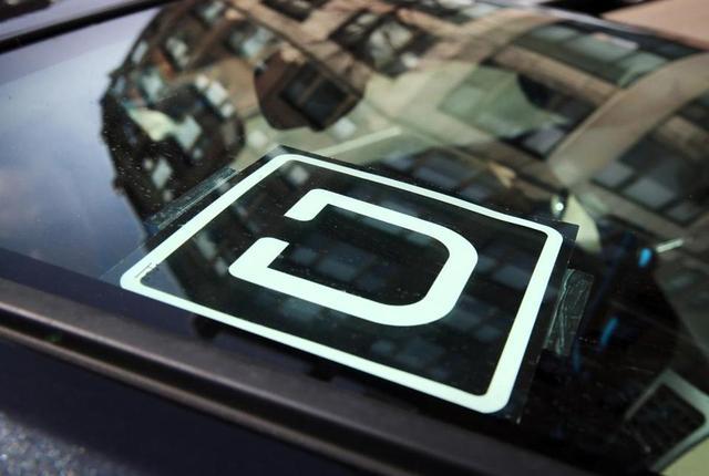 马萨诸塞州8000多名Uber和Lyft司机存犯罪前科被叫停