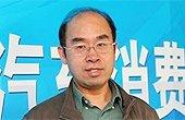 国家信息中心信息资源开发部主任 徐长明