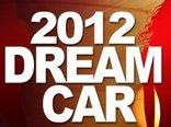 年度梦想车评选