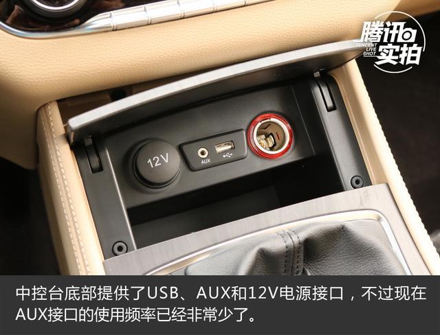 配置惊人 实用性强 实拍2017款宝骏730 1.5T