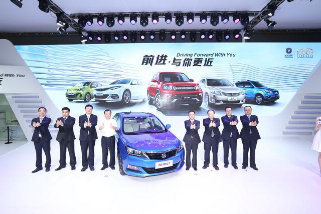 长安悦翔V7首发亮相成2014都国际车展