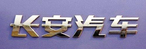 车展亮相/将国产 雪铁龙DS系列车型解析