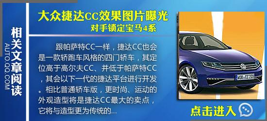 [海外车讯]大众Polo明年改款 换代信息展望