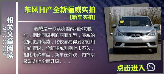 [新车实拍]丰田86 2.0L自动豪华型到店