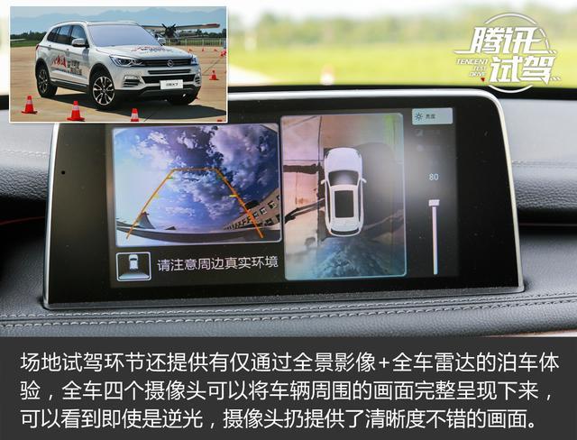 整体表现不错 综合试驾汉腾X7 2.0T御马版