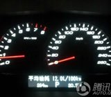百公里油耗12个