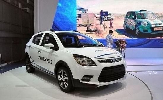 预售6-9万 力帆小型SUV X50成都发布