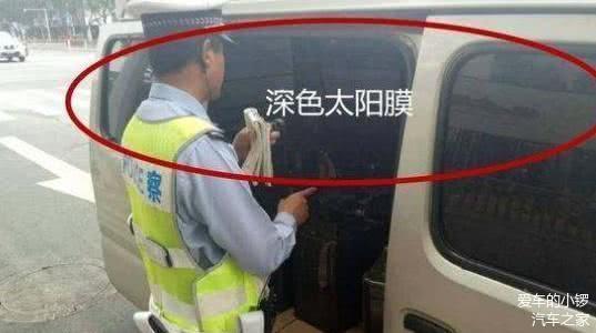 为什么交警查车不是每辆都查呢