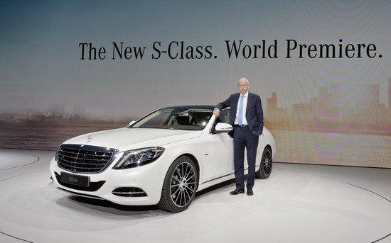 新一代奔驰s级发布 全面解读 高清图片