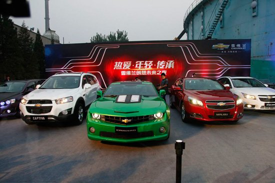 雪佛兰迈锐宝1.6T携3款新车将亮相北京车展