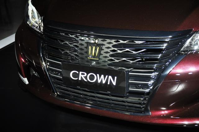 新款皇冠上市 售价26.48-39.18万元