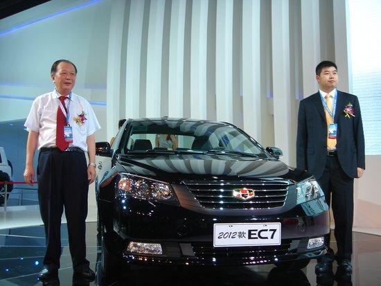 2012款帝豪EC7系上市 售7.28-10.98万元