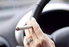开车有烟瘾 又担心车里有味怎么办