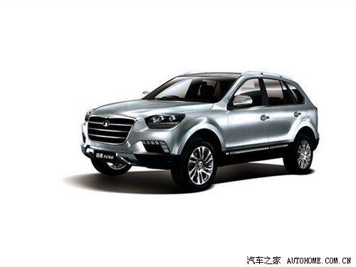 长城汽车北京车展阵容 中高端SUV将发布