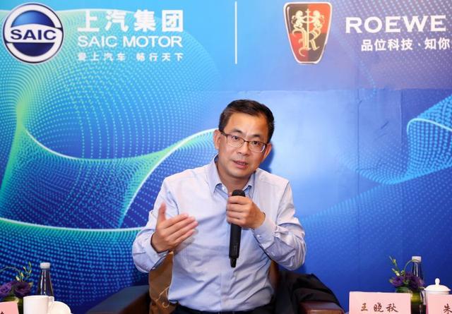 王晓秋:上汽已掌握新能源核心技术 要做行业领先者