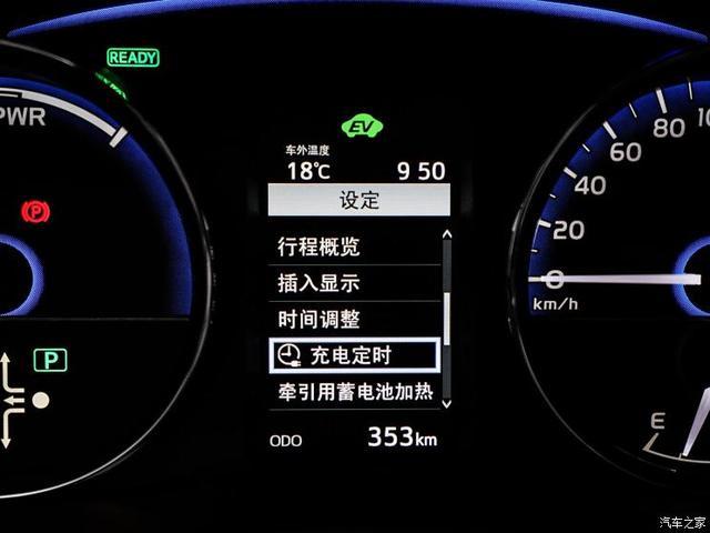 广汽丰田 雷凌双擎E+ 2019款 1.8PH V CVT豪华版