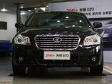 奔腾B70现车最高优惠2万