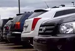 停车真的有讲究 这样三个停车位 你会停哪儿