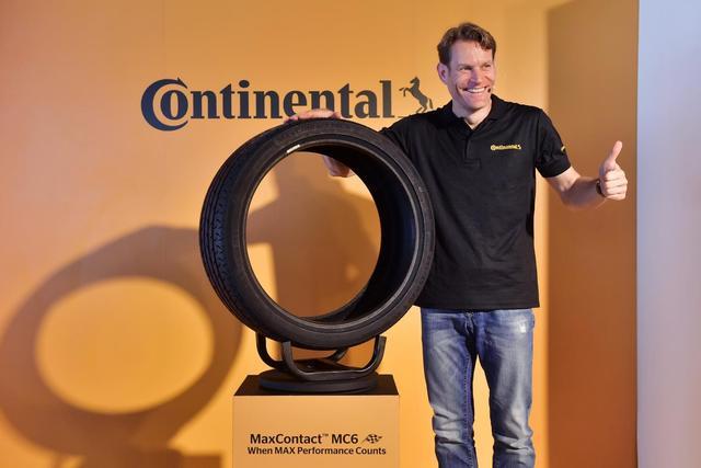 德国马牌轮胎发布发布全新第六代产品MC6轮胎