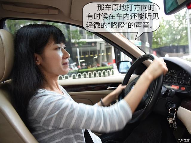 """车底盘""""发散"""" 老司机告诉你原因在哪"""