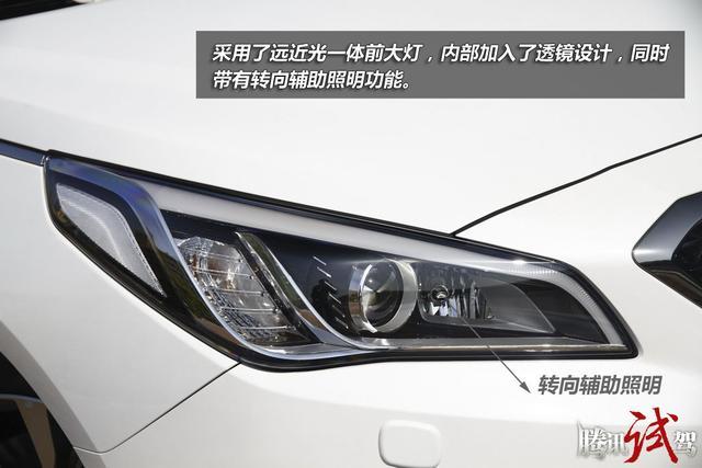 不只是更大更漂亮 试驾北京现代第九代索纳塔1.6T