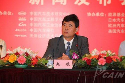 2010中国汽车产业发展国际论坛9月召开