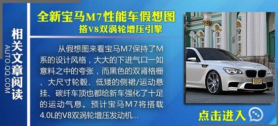 [新车发布]宝马X4概念车官图 即将亮相上海