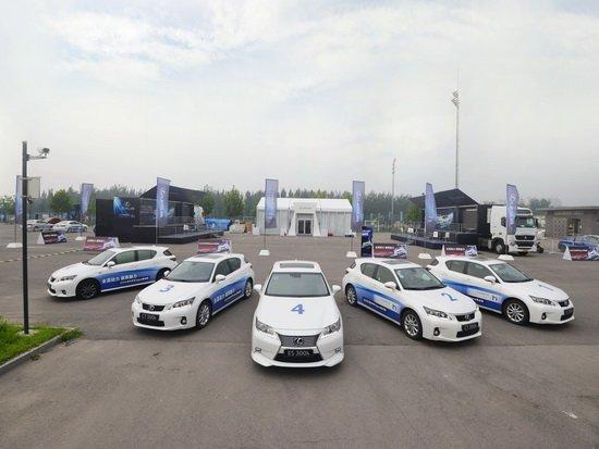 雷克萨斯Hybrid挑战赛于北京开启