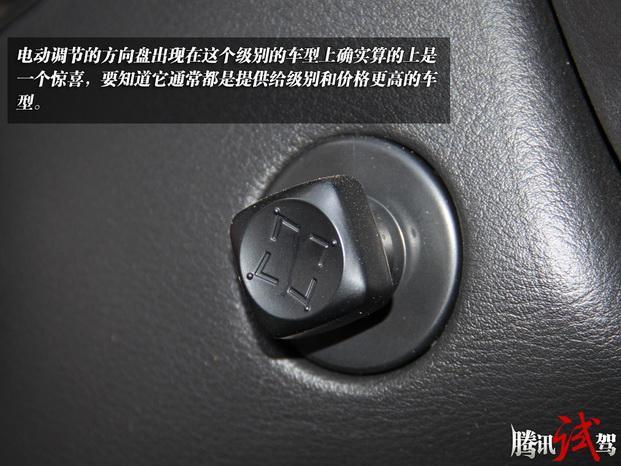 腾讯试驾东风英菲尼迪QX50 第二梯队