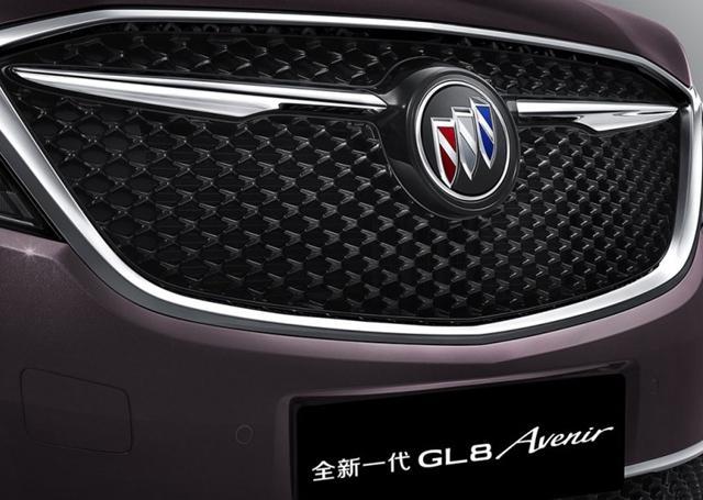 别克全新GL8 Avenir官图发布 更有豪华感