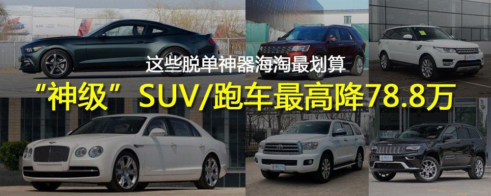 平行进口_双11_汽车商城_腾讯汽车