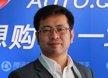 上海安吉星信息服务有限公司副总经理 于洋