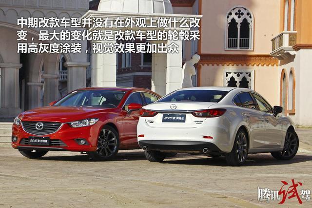 2015款阿特兹购车手册 推荐豪华版及尊崇版