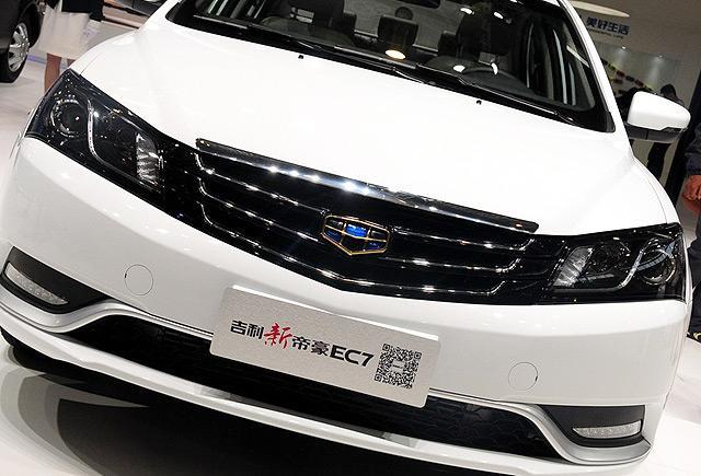 吉利新帝豪ec7的全新外观设计与采用的全新logo图片