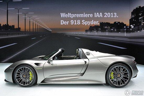 保时捷918 spyder售1338.80万起  高清图片