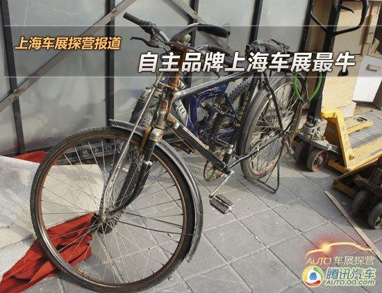 上海车展探营报道 自主品牌上海车展最牛