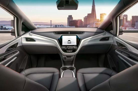 通用发布最新一代自动驾驶汽车 未设置方向盘及踏板
