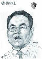 莲花销售总经理王顺胜