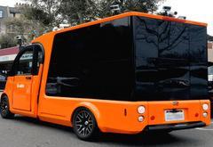Udelv合作百度、沃尔玛等 CES展推最新自动驾驶送货车