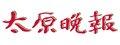 太原晚报_2013广州车展_腾讯汽车