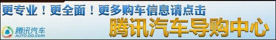 哈弗H6运动版对比中华V5 自主T动力SUV对决