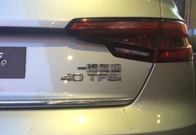 奥迪国产全新A4L路试实车曝光 轴距2908mm