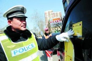 朝阳区专项整顿活动 乱停车人在车上也罚