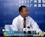 专访庞大双龙汽车销售公司张宝江