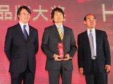 品牌大奖:本田